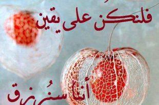 صورة خلفيات عتاب وزعل , خلفيات معبرة عن العتاب والزعل مؤثرة
