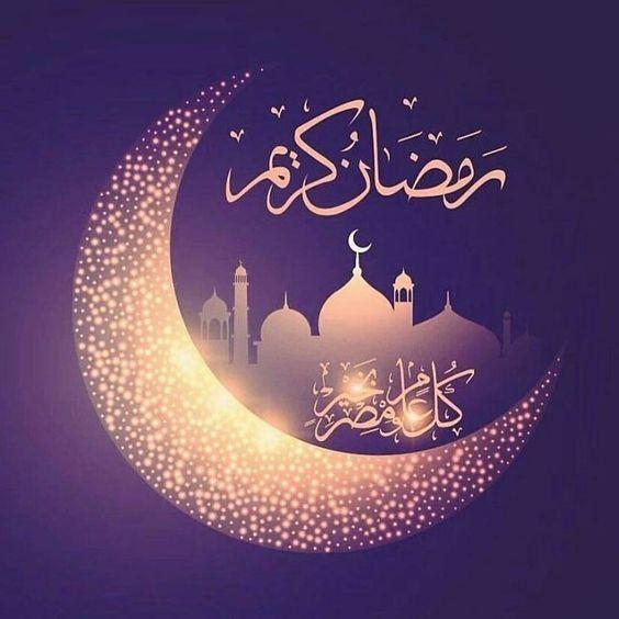 صورة اجمل صور رمضان , صور رائعة معبرة عن رمضان