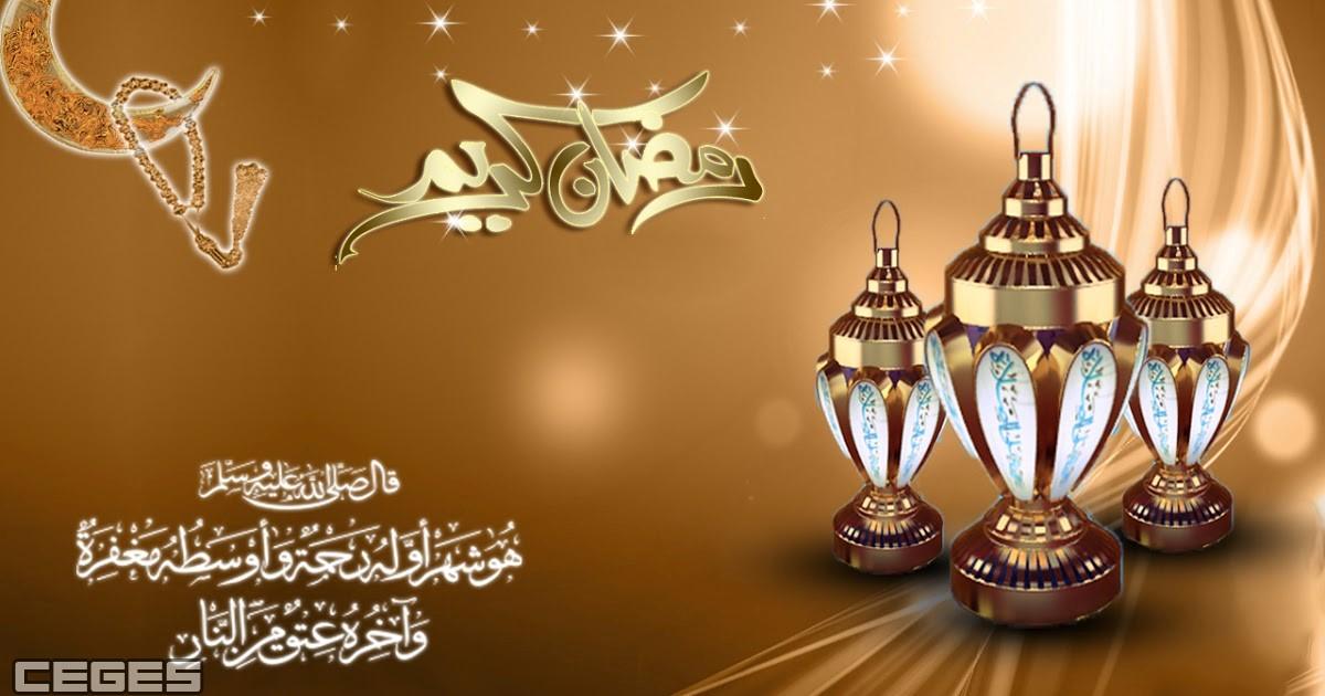 صور اجمل صور رمضان , صور رائعة معبرة عن رمضان