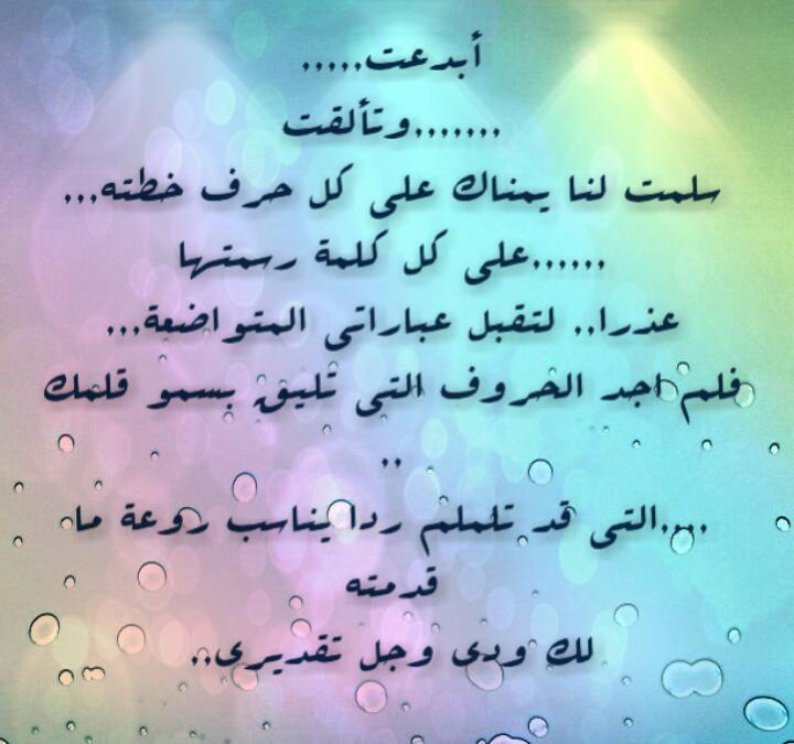 صورة رسائل حب معبرة للحبيب , صور رومانسية مكتوب عليها عبارات غرامية للحبيب