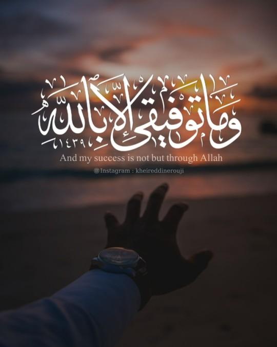صورة حالات واتس دينيه , اجمل صور ادعية اسلامية 11537 2