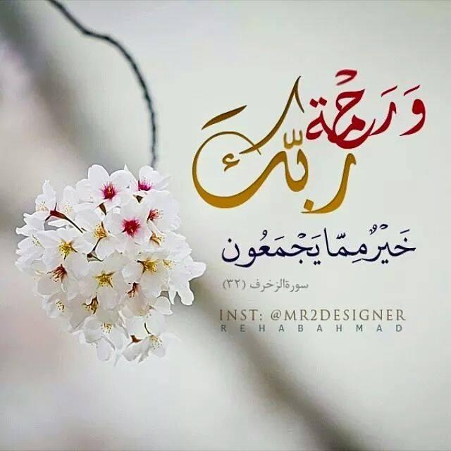 صورة حالات واتس دينيه , اجمل صور ادعية اسلامية 11537 3