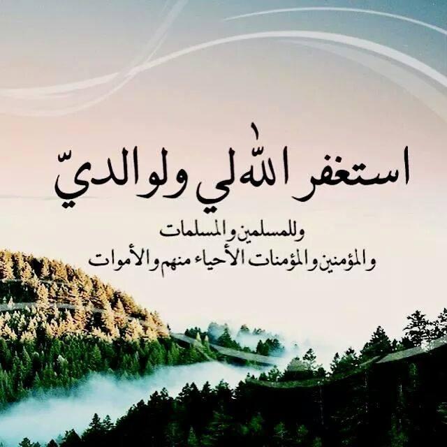 صورة حالات واتس دينيه , اجمل صور ادعية اسلامية 11537 6