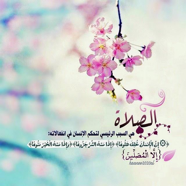 صورة حالات واتس دينيه , اجمل صور ادعية اسلامية 11537 9