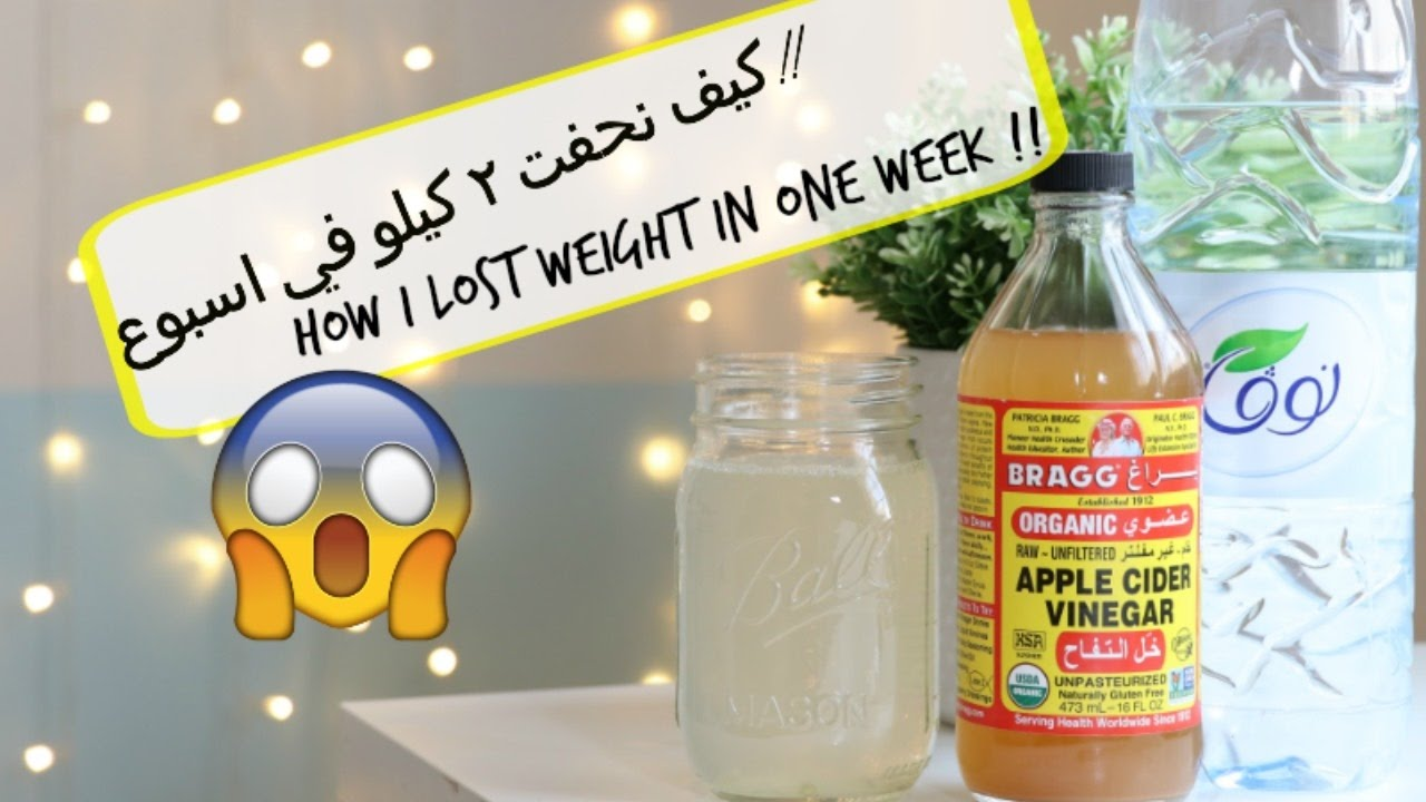 صور كيف انحف بسرعة في اسبوع , انظمة غذائية تساعد علي تنزل الوزن في اقل وقت