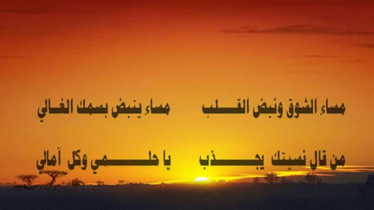 صورة شعر سوداني عن الشوق , اجمل الاشعار المعبرة عن الشوق