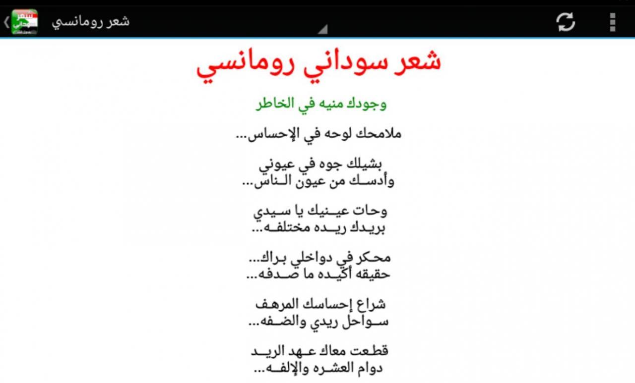 شبكة اتصال فهرنهايت في حين أن اجمل شعر الحقيبة السودانية Natural Soap Directory Org