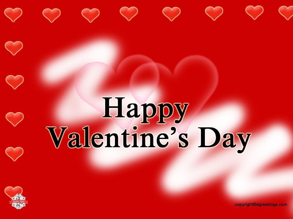 صورة عيد الحب متى , متى يتم الاحتفال بعيد الحب