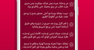 صورة رسائل عيد ميلاد جزائرية بالدارجة , تهاني رقيقة باعياد الميلاد جزائرية