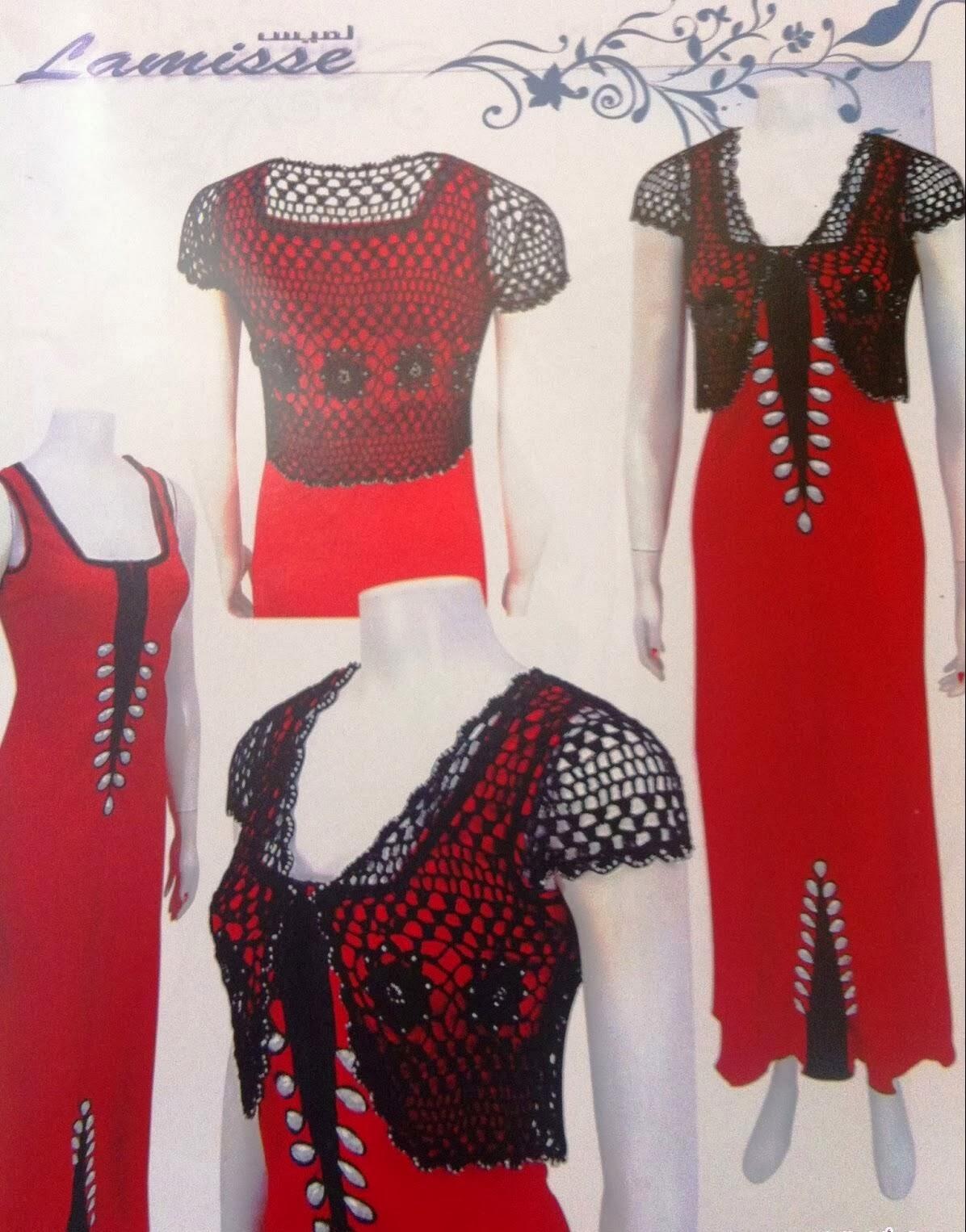 صورة ارواب صيفية جزائرية , صور رائعة لملابس صيفية للجزائري