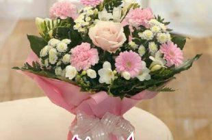 صورة صباح الخير زهور , صور ورود جميلة مكتوب عليها صباح الخير