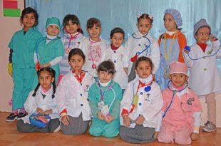 صور ملابس مهن للاطفال , صور احدث ملابس الاطفال المهنية و التنكريه
