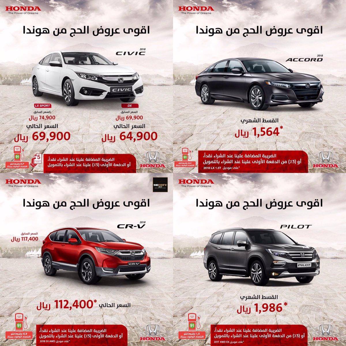 صورة سيارات 2019 في السعودية , احدث الماركات للسيارات في السعودية