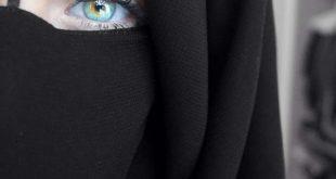 صورة عيون منقبه جميله , صور لاجمل عيون منقبة