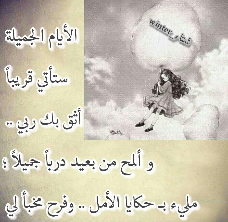 صورة كلمات حلوه وجميله , اجمل الصور المكتوب عليها عبارات مميزه 11861 6
