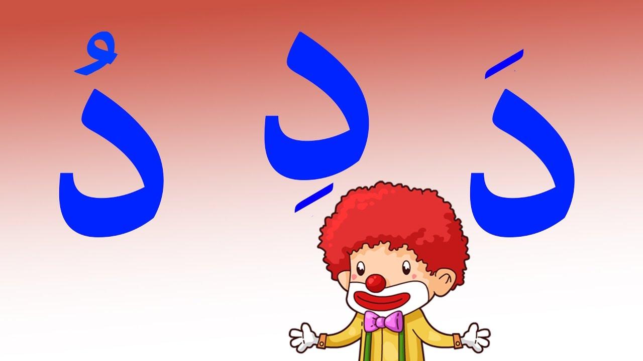 صورة شعر ينتهي بحرف الدال , اشعار مميزة بحروف