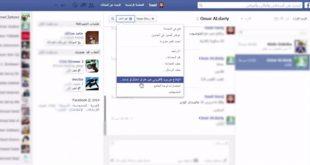 صور طريقة حذف فيس بوك , تخلصي من اكونت الفيس بوك