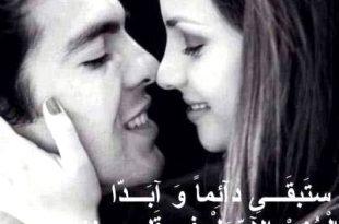 صورة اجمل رومانسية حب , للحب والرومانسية عناوين