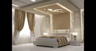 صور ديكورات الجبس لغرف النوم , اهم ديكورات المنزل العصري الحديث