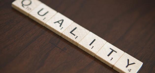 صور مقال عن الجودة , الجودة و التمييز كما يجب