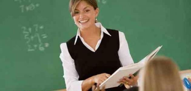 صورة بحث حول المعلم , تعبير عن المعلم