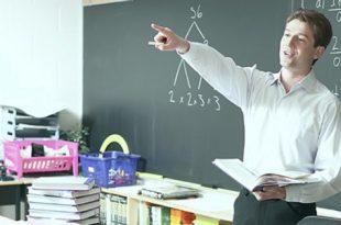 صور بحث حول المعلم , تعبير عن المعلم