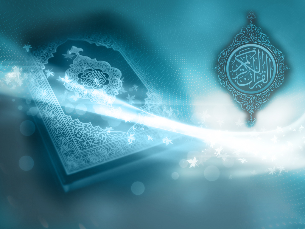 صور اجمل خلفيات اسلاميه , اجمد صور خلفيات