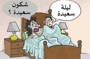 صور صور مضحكة مغربية , اجمل الصور المضحكه