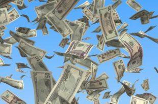 صورة مال في المنام , تفسير رؤية النقود