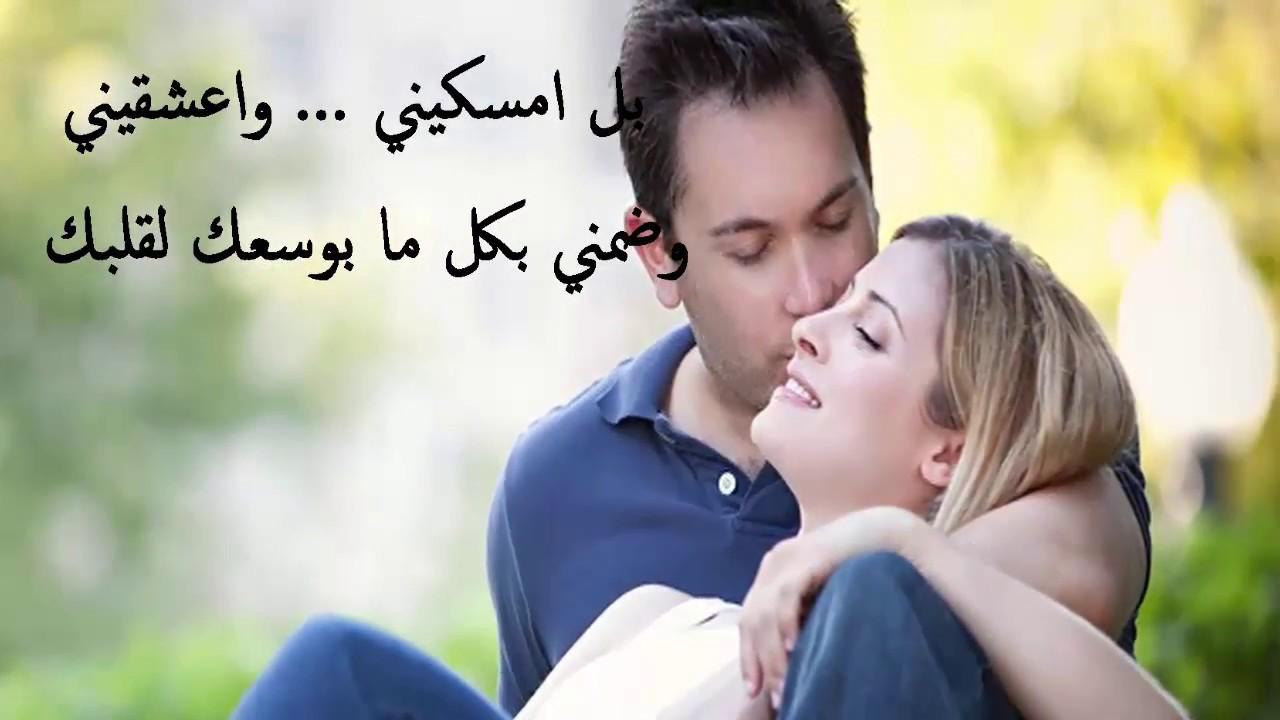 صور اجمل كلام رومانسي للحبيب , احبك و انسى كل شي الا حبك