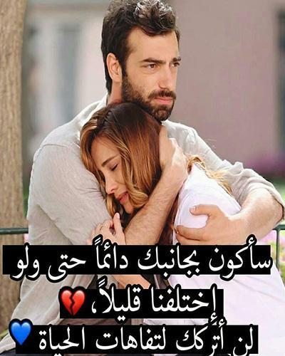 صورة اجمل كلام رومانسي للحبيب , احبك و انسى كل شي الا حبك
