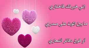 صورة اجمل اشعار الحب القصيرة , اجمل كلمات للحبيب