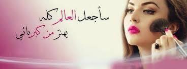 صورة غلاف فيس بوك بنات كيوت , اجمل صور للفيس 12537 7