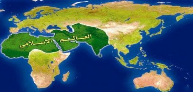 صورة ماهي الدول الاسلامية , عدد الدول الاسلامية في العالم