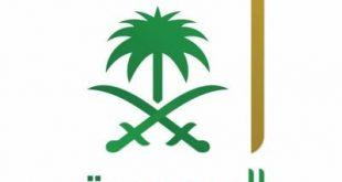 صور تردد قناة السعودية الاولى , قنوات للترفيه و التسليه