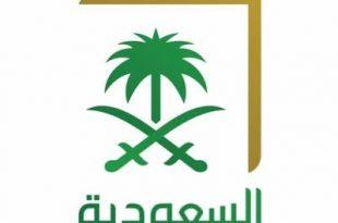 صورة تردد قناة السعودية الاولى , قنوات للترفيه و التسليه