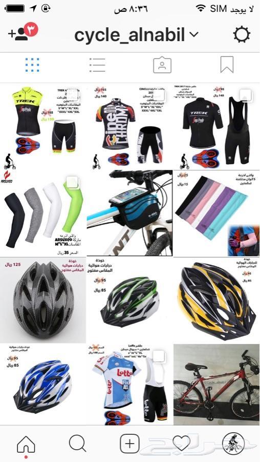 صورة ملابس دراجات هوائية , ملابس ركوب الدراجات
