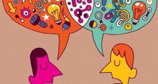 صور ما الفرق بين الحوار والجدال , مراجعة الكلام وتداوله