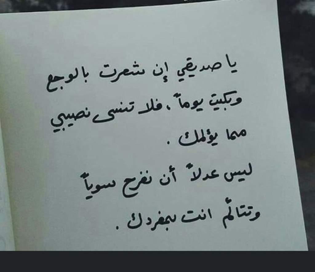صور شعر مدح صديقه , الصداقه مهمه جدا