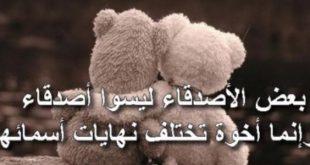صورة شعر مدح صديقه , الصداقه مهمه جدا