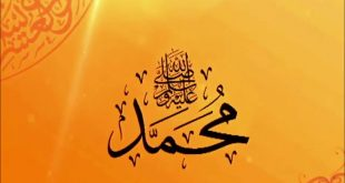 صورة مسجات المولد النبوي الشريف , احلي رسائل التهنئه