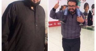 صور تجربتي في خسارة الوزن , فقدان الوزن بطرق صحيه