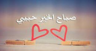 صورة صباح الحب انستقرام , اجمل صور الانستقرام 12309 10 310x165