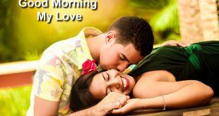صورة صباح الرومانسية, كلمات صباحية رومانسية