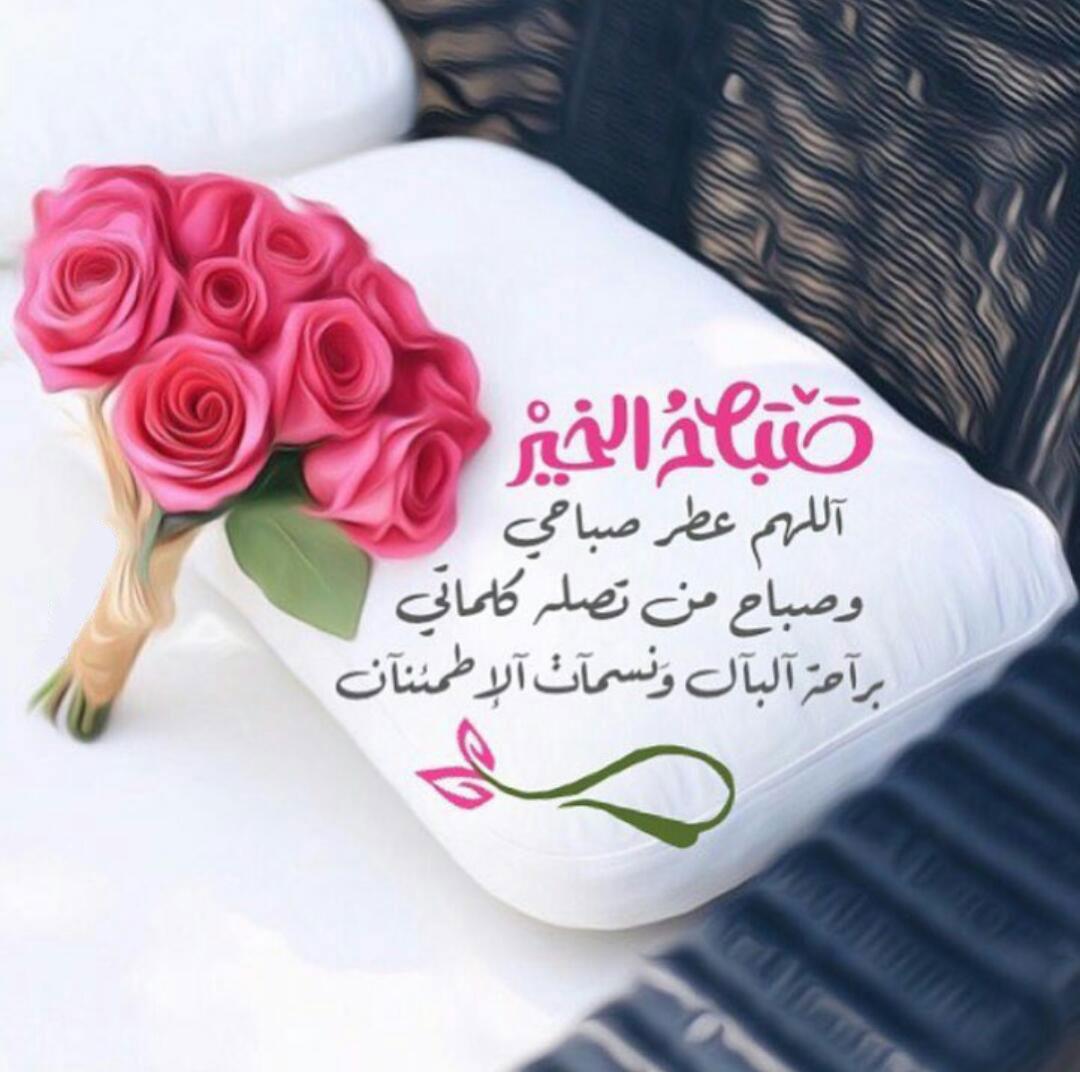 رسائل صباحيه اسلامية, <p></p><br>كلمات صباحيه دينيه  عيون الرومانسية