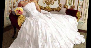 صورة رمزيات عرايس, أفكار هدايا للعريس