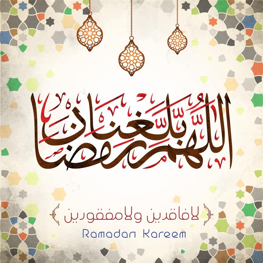 صورة ادعية رمضان مكتوبة , افضل الدعاء في شهر رمضان الكريم 3720 8
