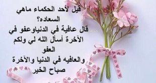 صورة زهور الكلمات, صور زهور مع أ جمل العبارات