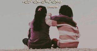 صورة خلفيات عن الأخت, أجمل كلام عن الأخت