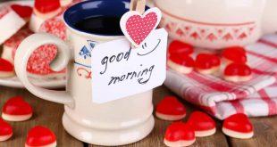 صورة مسجات صباح الخير حبيبي, عبارات صباحية رومنسيه